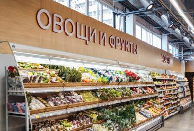 Акция на аренду торговых площадей в ТОЦ Демидов — платите только коммуналку