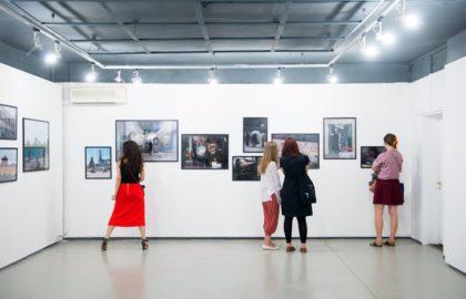Выставки и галереи