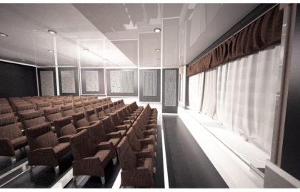 Многоярусный конференц-зал